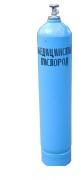 Баллон для медицинского кислорода, 40л (200 АТМ)